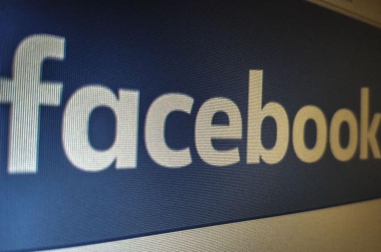 O controle dessas configurações já existe no Facebook (Foto: Agência Brasil)