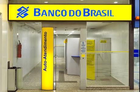 Agências de bancos públicos e privados não abrem as portas no feriado do bancário. (Foto: (Foto: ReproduçãoAgência Brasil))